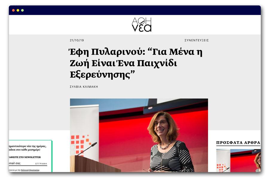 Efi Pylarinou Greek Language Interview